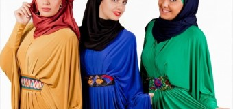 What Is New In Islamic Hijab Fashion